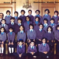 Kerem School Photo 1979