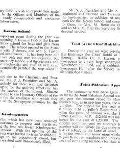 Kerem Launch 1955 report